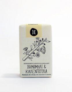helleo camomile and calendula