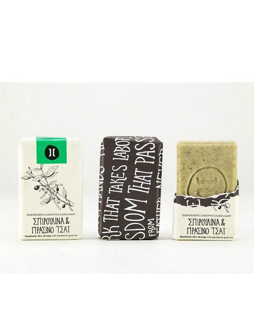 spirulina and green tea helleo